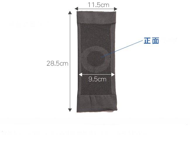 竹炭繊維シームレスニーパッド(1212)