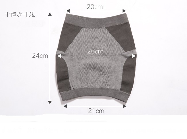 竹炭繊維腹部ダブル着圧シームレスコルセット(腹巻)(1213)