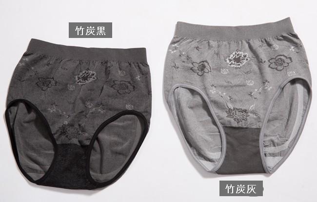 竹炭繊維ハイウエストシームレスショーツ 三角タイプ (1218)