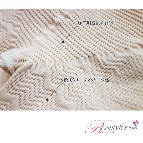 360D2段式ウエーブマッサージ感覚ヒップアップ レギンスショーツ5分丈(ショーツガードル)2366