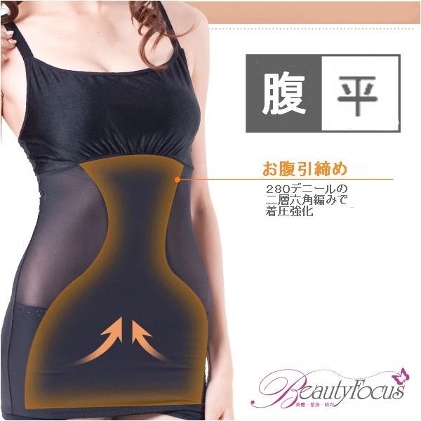 ボディスカルプティング 魅惑のS字&曲線のきれいな美胸ブラ 機能性キャミソール(2411)